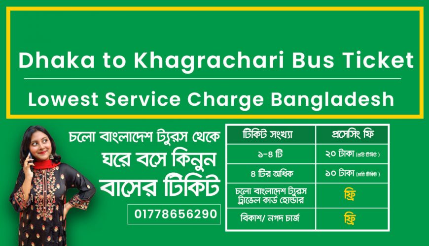 dhaka to khagrachari bus ticket price